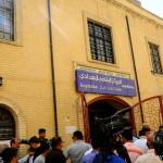 Baghdad Cultural center