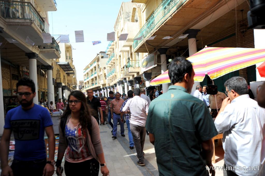 Улица аль-Мутанабби. Начало
