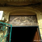 Entrance of Hall of Martyrs